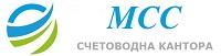 МСС Счетоводна кантора Пловдив Лого